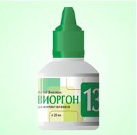 viorgon-13