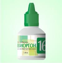 viorgon-16