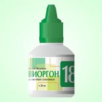 viorgon-18