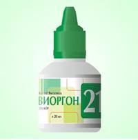 viorgon-21
