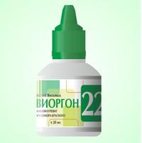 viorgon-22